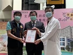 桃醫新增「乳攝車」 提高婦女乳癌篩檢意願