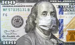 IMF警告強勢美元不利新興經濟體復甦