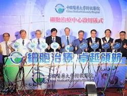 中國醫大投入抗疫藥物疫苗研究 已開發具潛力藥物