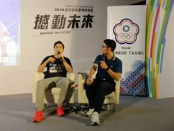 運動產業博覽會選手講座 分享精采歷程