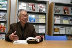 陳孔立:急功近利的武統是對台灣歷史與和平統一方針的無知