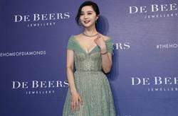 范冰冰一人分飾7角「組女團」 最新專輯封面曝光!