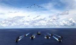 牽制大陸 日美澳在南海進行聯合演訓