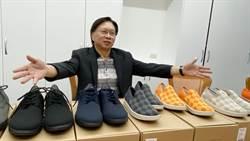 東大校企推出針織潮鞋  「東海鞋」於電商平台預售