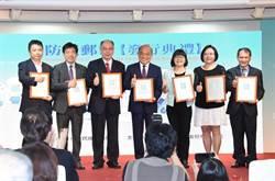 中華郵政發行防疫郵票 防疫國家隊守護臺灣