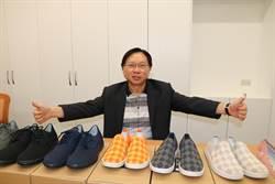 東海EMBA校友會成立「路思義校企」公司 首賣LUCE經典針織鞋