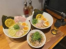 【玩FUN飯】柑橘入拉麵顛覆味蕾 菜單有擂你敢挑戰嗎?
