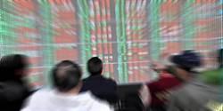 12682快了!散戶還能押股票?專家爆風向變了