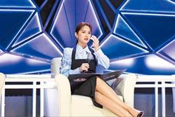 楊丞琳穿Versace藏心機