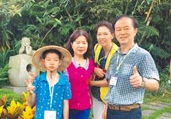 坪林蓧少年樸玉夏令營 深度體驗茶文化