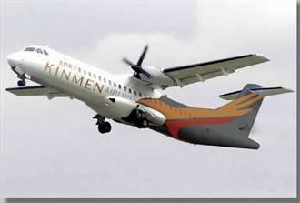讓金門航空飛起來 未來盼與越捷合作國際線