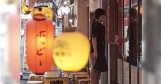 東京足立區2酒吧爆群聚感染 店員和顧客22人確診