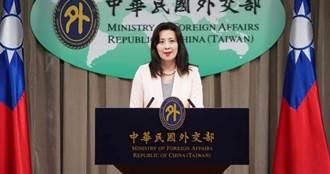 藍營指控蘇嘉全 外交部:不證實文件真偽