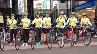 《金融股》康和證連3年單車公益環島 集團2董座聯袂參與