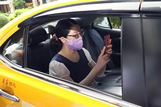 孕媽福利!新北「好孕專車」每趟折抵200元  電子支付8月上路