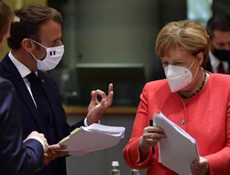 歐盟峰會火爆達成25兆刺激協議  馬克宏川普附身 領袖互嗆大暴走