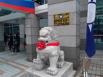 南港民服社案 國民黨抗議李慶元抹黑及媒體誤導