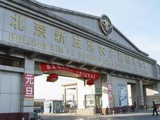吳尊友:北京新發地疫情及其相關的傳播擴散已全部終止