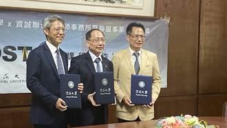 e時代學習數位轉型  東大產業聯盟首創推POST-e學程