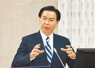 吳釗燮:支持台灣參與世衛大會國家持續成長