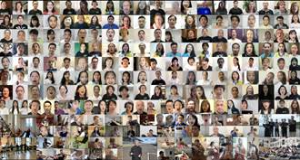 全球2百多名音樂家 線上齊唱貝多芬快樂頌