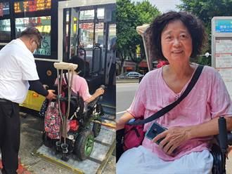 暖司機主動助身障者搭公車 她淚謝「讓我們可獨立進出」