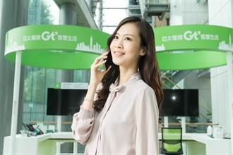 亞太整合集團優勢  打造新世代網路