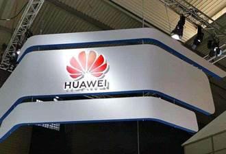 陸逆變器廠穩居全球供應要角 華為占據台灣市場第2名