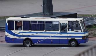 烏克蘭1公車被挾持 槍手稱有炸彈 要求見總統