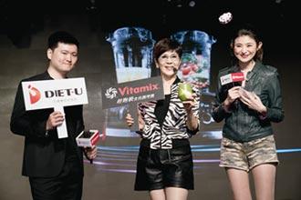 Vitamix最新超跑級調理機 亮相