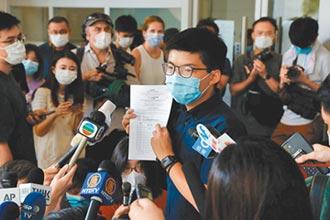 疫情延燒 港恐延後立法會選舉