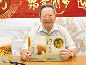 80歲楊敏盛 要當快樂老人