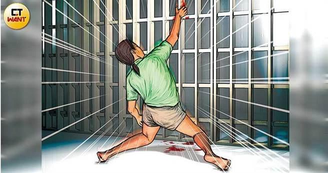 冷血女監1/桃園監獄內求救被當說謊 女受刑犯突昏倒醒來世界變調