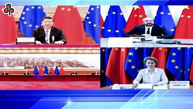 大陸學者點出美榨取跨大西洋夥伴剩餘價值的三板斧。圖為今年6月22日晚,大陸國家主席習近平在北京以視頻方式會見歐洲理事會主席米歇爾和歐盟委員會主席馮德萊恩。(新華社)