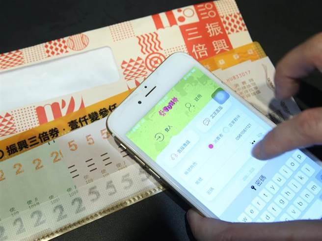 藝FUN券中獎號碼曝光,網驚:7數字背後含義神準!(資料照/陳怡誠攝)
