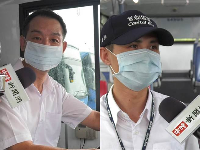 首都客運司機劉成光(左)、曾昱維(右)熱心助身障者上公車之舉,被網友大讚「最美麗風景」。(照片/邱子軒 拍攝)