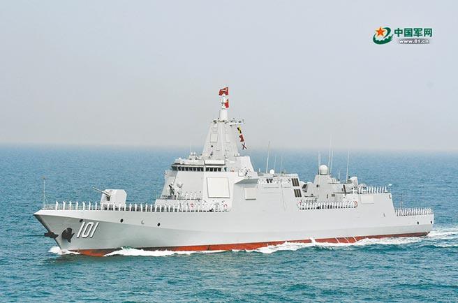 大陸海軍055型驅逐艦南昌艦。(取自中國軍網)