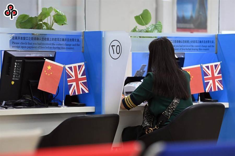 英國暫停與香港《引渡協定》,大陸駐英使館促英莫自食其果。圖為今年7月3日,人們在位於北京的英國簽證申請中心辦理簽證相關手續。(中新社)
