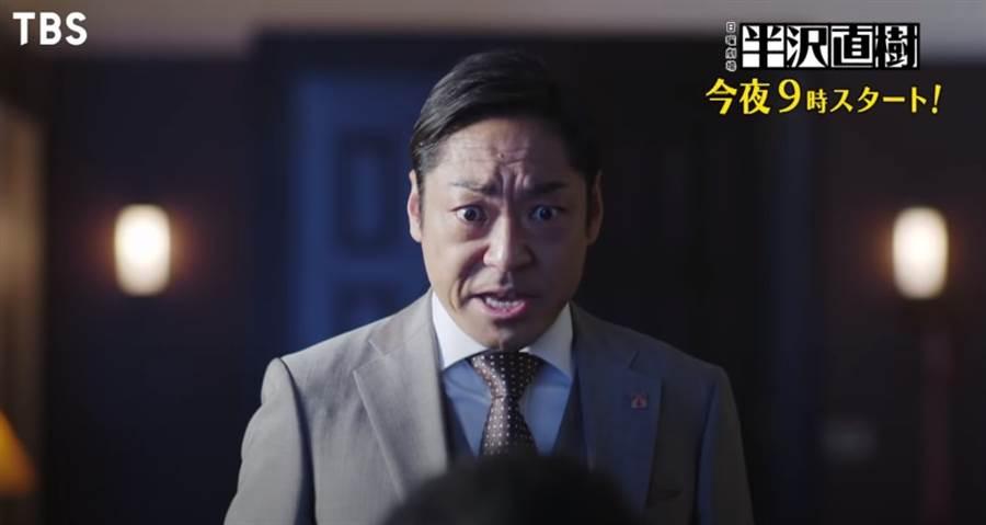 《半泽直树2》飙破收视再创金句!上户彩曝产后真实身材(图/YOUTUBE)
