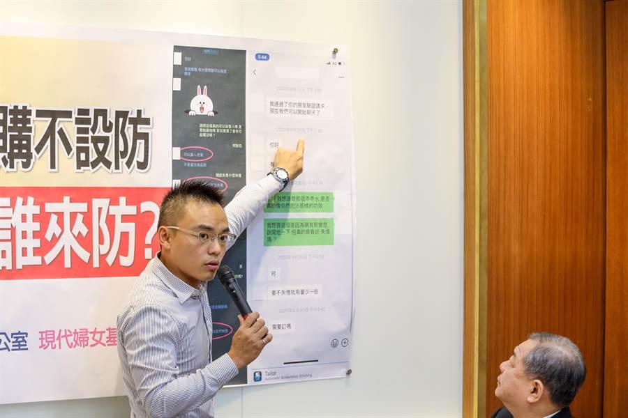 國民黨立委洪孟楷(左)揭發網路商家販售「乖乖水」。(洪孟楷辦公室提供)