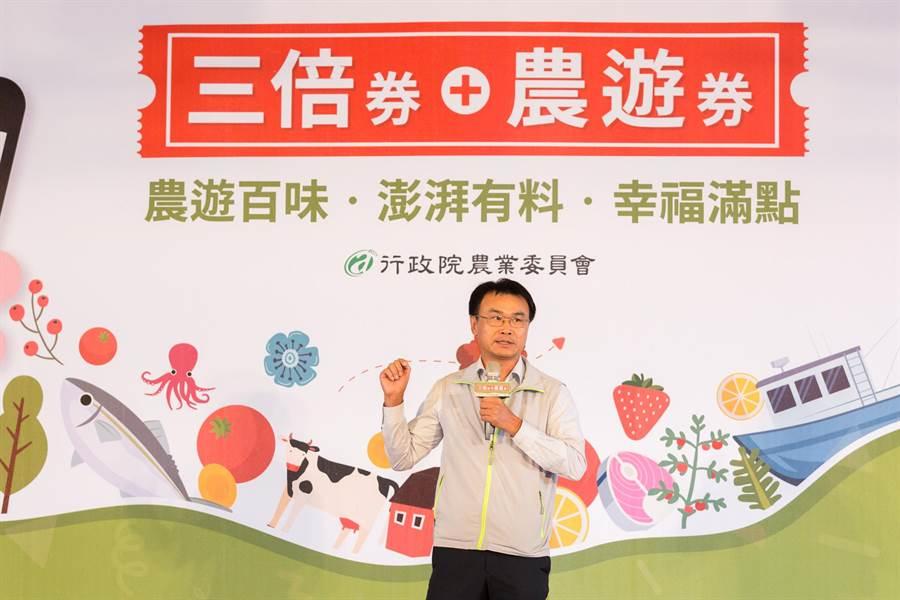 農委會指出,農遊券已有18萬張被回收,估帶動4500萬商機。(農委會提供)