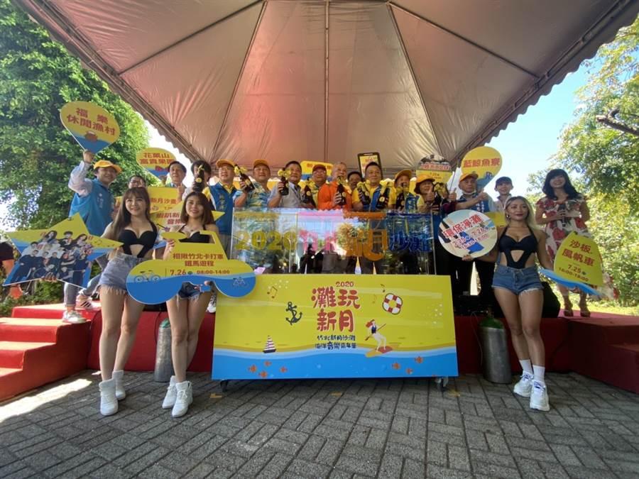 竹北新月沙灘海洋音樂嘉年華將於25、26日登場。(莊旻靜攝)