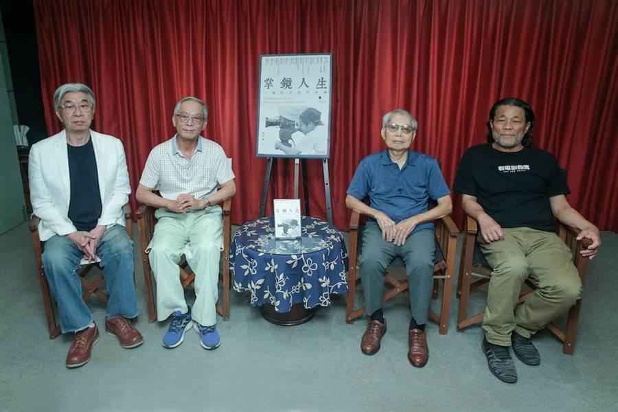 倪重華、廖本榕、林文錦、李屏賓出席發表會。(粘耿豪攝)