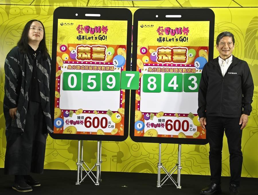 藝FUN券今日抽出210萬名幸運兒,部長表示,非常感謝唐鳳委員。(圖/劉宗龍攝)