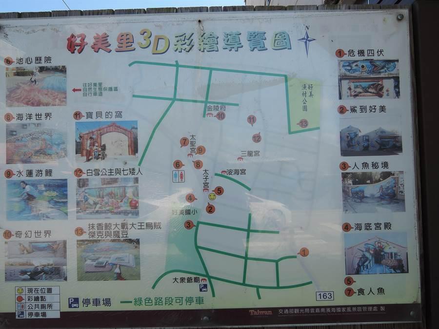 雲嘉南濱海國家風景區管理處在好美里設置許多解說牌及導覽圖。(張毓翎攝)