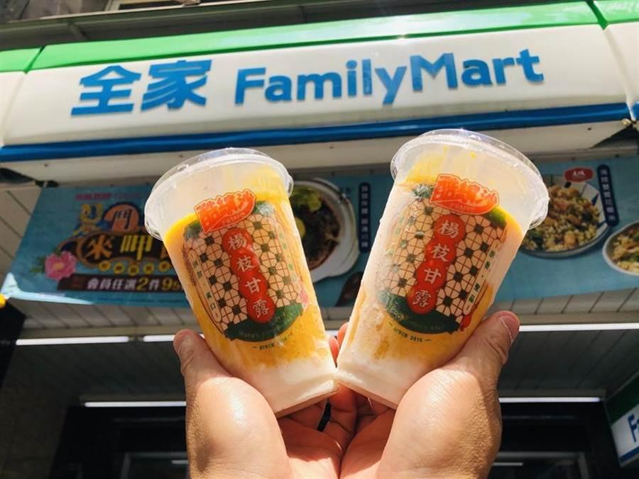 (全家將於7/22推出「楊枝甘露酷繽沙」,以愛文芒果為基底,加入椰奶製成的冰沙,再加上紅西柚果粒及Q彈西米露。圖/全家提供)