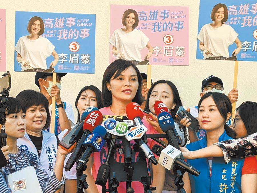 國民黨高雄巿長補選候選人李眉蓁碩士論文遭質疑抄襲,她20日回應「受寵若驚」。(曹明正攝)