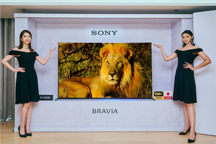 最新日本製BRAVIA 8K HDR 液晶電視Z8H集結Sony的影音技術打造,透過85吋大螢幕體現了「從鏡頭到客廳」傳遞真實影音的目標,帶來頂尖的8K視覺享受!(Sony提供/黃慧雯台北傳真)