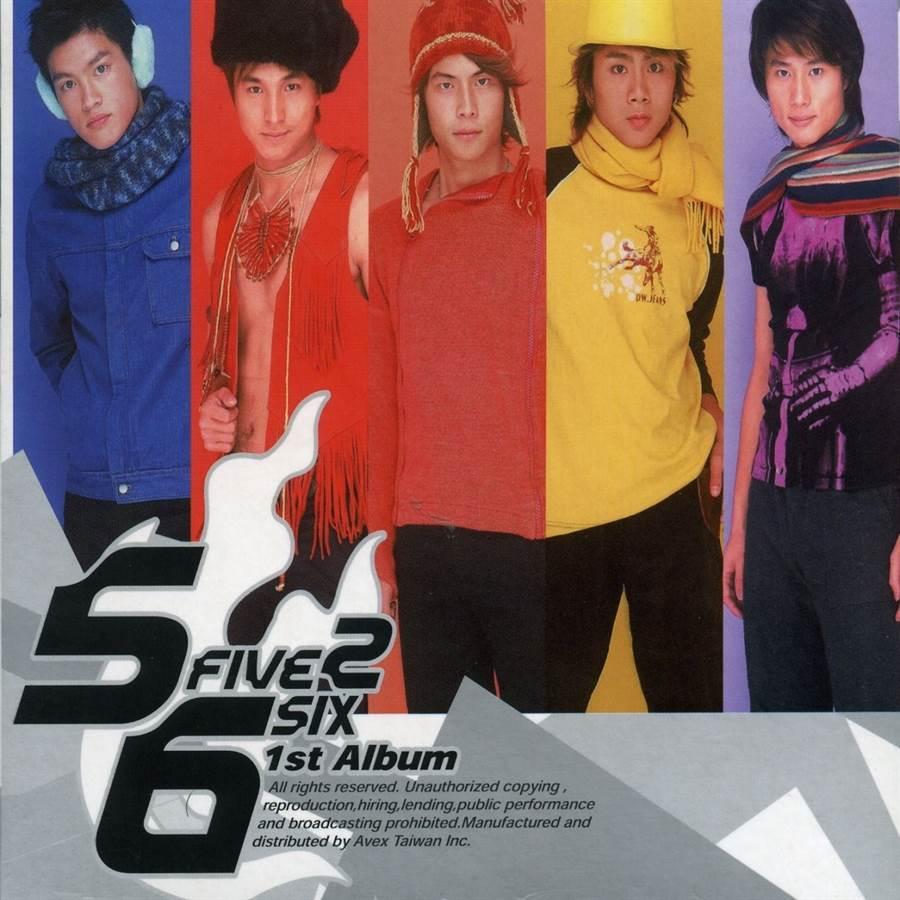 5566 專輯全上架KKBOX。(KKBOX提供/黃慧雯台北傳真)