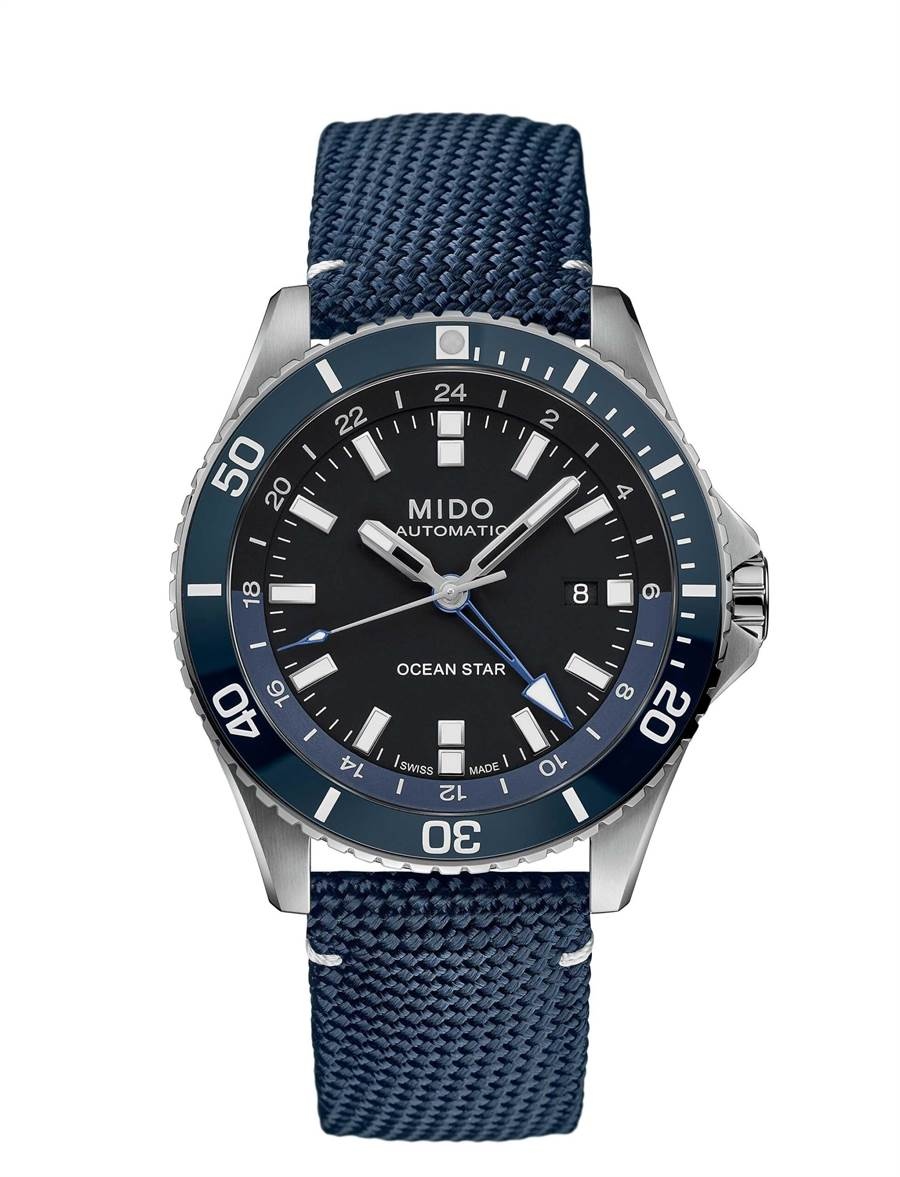 MIDO Ocean Star GMT海洋之星兩地時區腕表,3萬7300元。(MIDO提供)